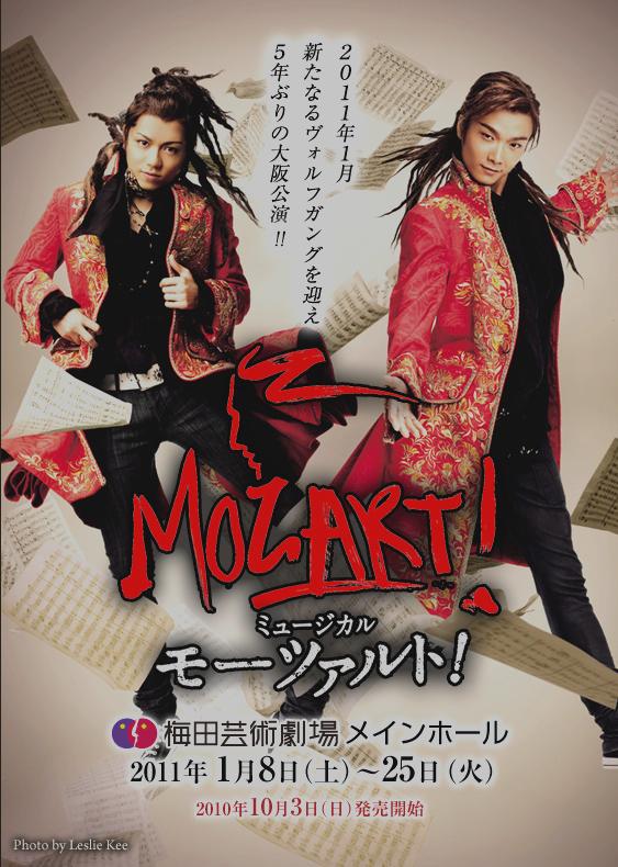 Mozart_01