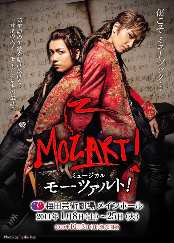 Mozart_02